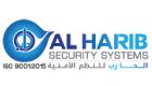 AL HARIB SECURITY SYSTEMS WLL