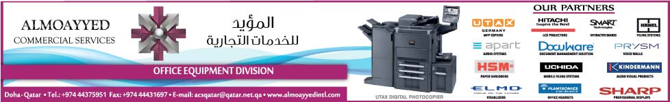 AL MOAYYED COMMERCIAL SERVICES