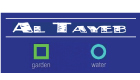 AL TAYEB WATER TECHNOLOGY WLL