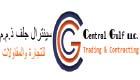 CENTRAL GULF LLC