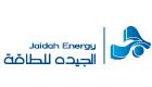 JAIDAH ENERGY LLC