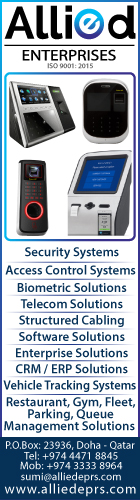 ACCESS CONTROL & TIME ATTENDANCE ALLIED ENTERPRISES SUPPLIERS IN DOHA QATAR