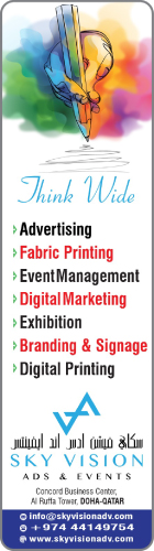 ADVERTISING MATERIAL SUPPLIERS SKY VISION ADS & EVENTS SUPPLIERS IN DOHA QATAR WSLBBA