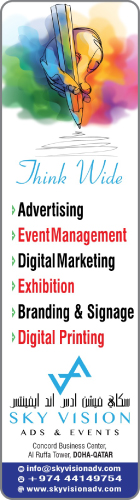 ADVERTISING MATERIAL SUPPLIERS SKY VISION SUPPLIERS IN DOHA QATAR WSLBBA