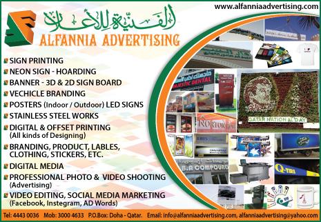 ADVERTISING - OUTDOOR AL FANNIA ADVERTISING SUPPLIERS IN DOHA QATAR CL2H