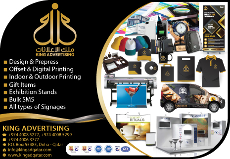 ADVERTISING - OUTDOOR KING ADVERTISING SUPPLIERS IN DOHA QATAR CL2H