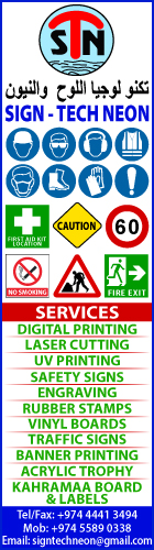 ADVERTISING - OUTDOOR SIGN TECH NEON SUPPLIERS IN DOHA QATAR WSRBBA