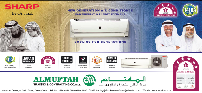 AIR CONDITIONING EQUIPT & SYSTEMS AL MUFTAH TRADING & CONTG CO WLL ( ELECTRONICS / HOME APPLIANCES DIV ) SUPPLIERS IN DOHA QATAR CL3H