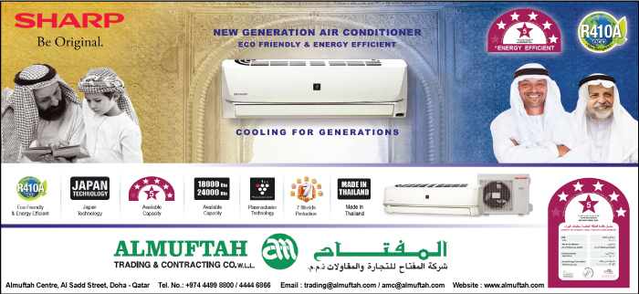AIR CONDITIONING EQUIPT & SYSTEMS AL MUFTAH TRADING & CONTG CO WLL ( ELECTRONICS / HOME APPLIANCES DIV ) SUPPLIERS IN DOHA QATAR