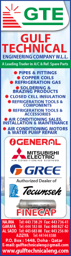 AIR CONDITIONING SUPPLIES & PARTS GULF TECHNICAL ENGINEERING CO WLL SUPPLIERS IN DOHA QATAR