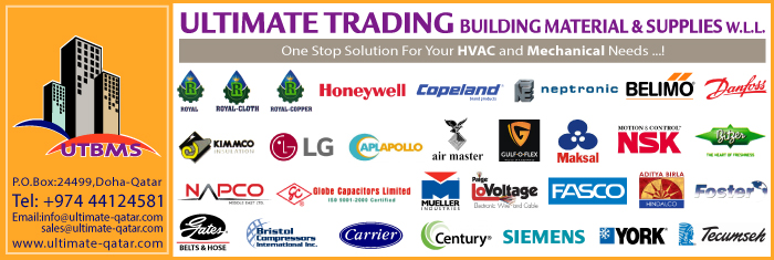 ULTIMATE TRADING BUILDING MATERIALS & SUPPLIES WLL