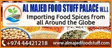 AL MAJED FOOD STUFF PALACE WLL SUPPLIERS IN DOHA QATAR