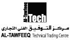 AL TAWFEEQ TECHNICAL TRADING CENTRE