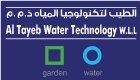 AL TAYEB WATER TECHNOLOGY WLL