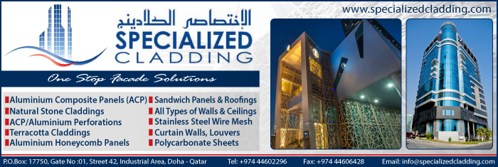 ALUMINIUM CLADDINGS SPECIALIZED CLADDING & NEON WLL SUPPLIERS IN DOHA QATAR CL1/4H