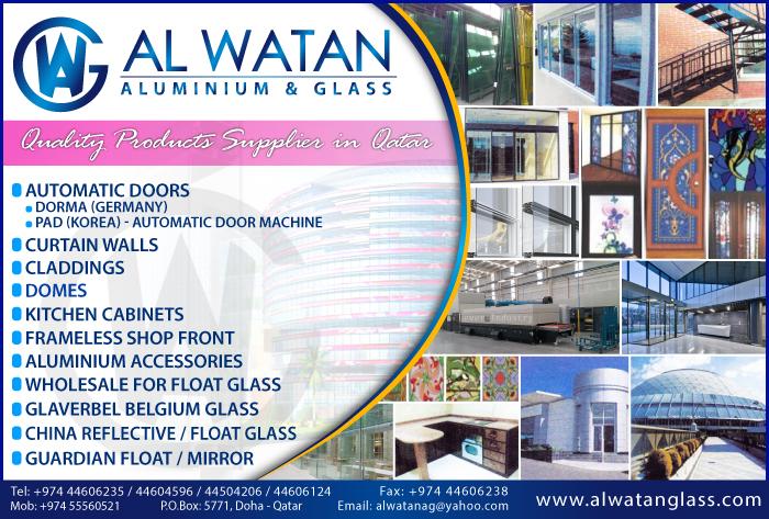 AL WATAN ALUMINIUM & GLASS WLL