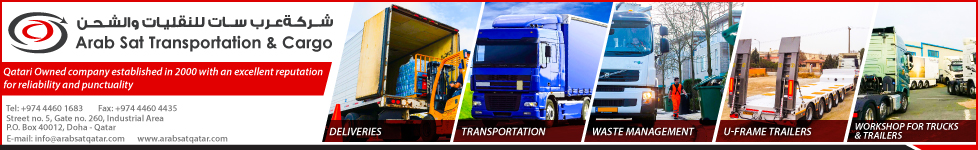 ARAB SAT TRANSPORTATIONS & CARGO