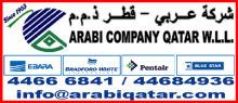 ARABI COMPANY QATAR WLL SUPPLIERS IN DOHA QATAR