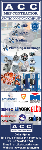 ARCTIC COOLING COMPANY SUPPLIERS IN DOHA QATAR