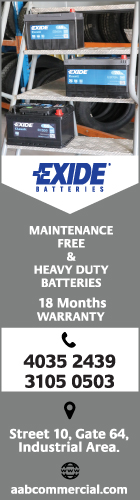 BATTERY SUPPLIERS ABDULLAH ABDULGHANI & BROS CO WLL ( C & I - AUTOMOTIVE ) SUPPLIERS IN DOHA QATAR WSLBBA