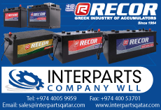 BATTERY SUPPLIERS INTERPARTS COMPANY WLL SUPPLIERS IN DOHA QATAR CL1/2C