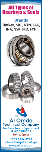 BEARINGS AL OMDA TECHNICAL CO FOR PETROLEUM EQUIPMENT & APPLIANCES SUPPLIERS IN DOHA QATAR WSLBBA