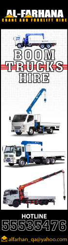 BOOM TRUCKS HIRE AL FARHANA TRADING & TRANSPORT CO WLL SUPPLIERS IN DOHA QATAR WSRBBA