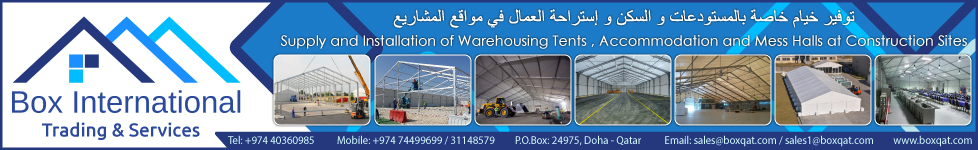 BOX INTERNATIONAL TRADING & SERVICES