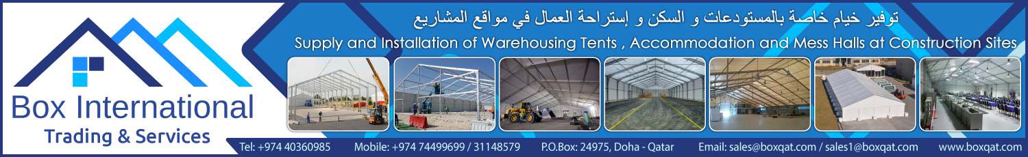 BOX INTERNATIONAL TRADING & SERVICES SUPPLIERS IN DOHA QATAR WHTB