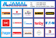 BUILDING MATERIALS AL JAMAL TRADING SUPPLIERS IN DOHA QATAR CL1/2C