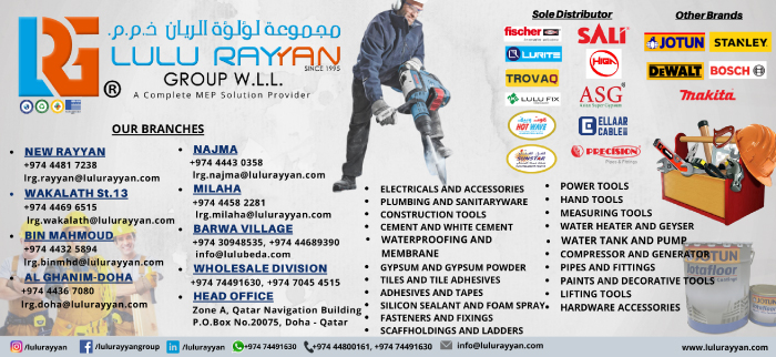 BUILDING MATERIALS LULU RAYYAN GROUP OF COMPANIES WLL SUPPLIERS IN DOHA QATAR