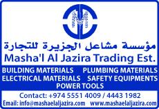 MASHAL AL JAZIRA TRADING EST