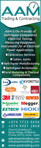 CALIBRATION SERVICES AAM TRADING & CALIBRATION SERVICES SUPPLIERS IN DOHA QATAR WSRBBA