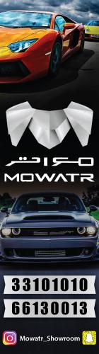 CAR DEALERS MOWATR SUPPLIERS IN DOHA QATAR