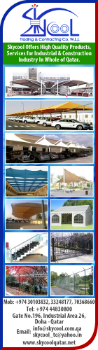 CAR PARK SHADES SKYCOOL TRADING & CONTRACTING CO WLL SUPPLIERS IN DOHA QATAR WSRBBA