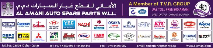CAR PARTS & ACCESSORIES AL AMANI AUTO SPARE PARTS WLL SUPPLIERS IN DOHA QATAR CLPL