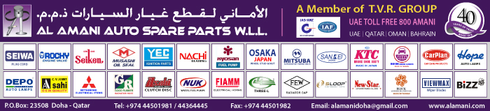CAR PARTS & ACCESSORIES AL AMANI AUTO SPARE PARTS WLL SUPPLIERS IN DOHA QATAR CLPL