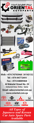 CAR PARTS & ACCESSORIES ORIENTAL AUTO PARTS SUPPLIERS IN DOHA QATAR WSLBBA