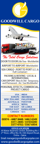CARGO SERVICES - GENERAL GOODWILL CARGO SUPPLIERS IN DOHA QATAR WSRBBA