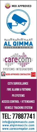 CCTV SECURITY SYSTEMS AL QIMMA SECURITY SYSTEMS SUPPLIERS IN DOHA QATAR