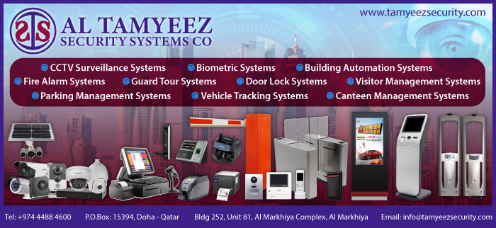 CCTV SECURITY SYSTEMS AL TAMYEEZ SECURITY SYSTEMS CO SUPPLIERS IN DOHA QATAR CL3H