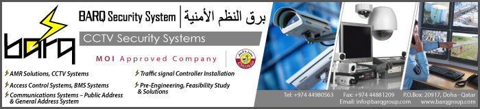 CCTV SECURITY SYSTEMS BARQ SECURITY SYSTEMS SUPPLIERS IN DOHA QATAR CLPL