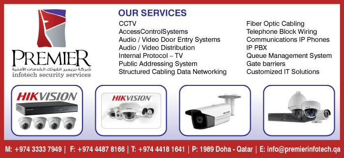 CCTV SECURITY SYSTEMS PREMIER INFOTECH SECURITY SERVICES SUPPLIERS IN DOHA QATAR CL3H