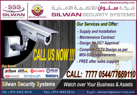 CCTV SECURITY SYSTEMS SILWAN SECURITY SYSTEMS SUPPLIERS IN DOHA QATAR CL2H