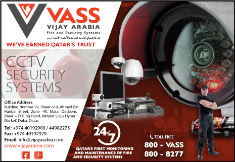 CCTV SECURITY SYSTEMS VIJAY ARABIA FIRE & SECURITY SYSTEMS WLL SUPPLIERS IN DOHA QATAR CL2H
