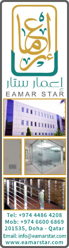 CLADDINGS EAMAR STAR SUPPLIERS IN DOHA QATAR