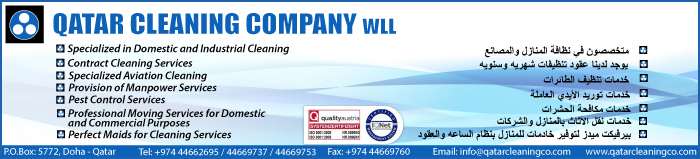 CLEANING SERVICES QATAR CLEANING CO WLL SUPPLIERS IN DOHA QATAR CLPL