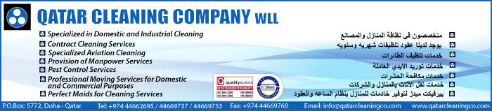 QATAR CLEANING CO WLL