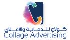 COLLAGE ADVERTISING
