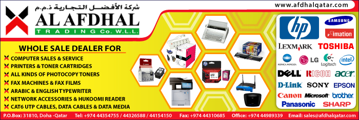 COMPUTER ACCESSORIES SUPPLIERS AL AFDHAL TRADING CO WLL SUPPLIERS IN DOHA QATAR CL1/4H